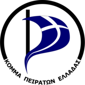 Greek Pirate Party Logo.png