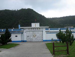 Green Island, Taiwan - Green Island Prison