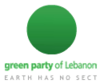 Green Party Lebanon.png