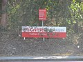 Griffith University sign on Kessels.jpg