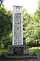 Grodno monument.jpg