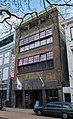 Groningen - Akerkhof 12 (1).jpg