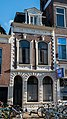 Groningen - Gedempte Zuiderdiep 62.jpg