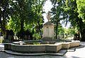 Grosser Brunnen im Nordfriedhof Muenchen-2.jpg
