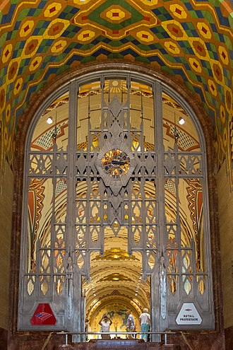 Guardian Building - The Guardian Building is nicknamed the Cathedral of Finance