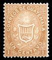 Guatemala 1871 Sc1.jpg