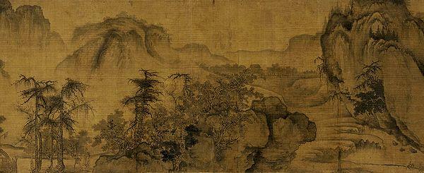 Картинки по запросу го си каменистая равнина и далекий горизонт