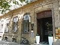 Hôtel d'Arbaud-Jouques 19 cours Mirabeau Aix-en-Provence.JPG