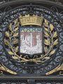 Hôtel de Ville Paris - blason.JPG