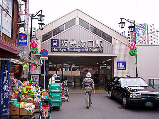 Tsukaguchi Station (Hankyu) Railway station in Amagasaki, Hyōgo Prefecture, Japan