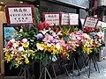 HK 上環 Sheung Wan 急庇利街 Clevely Street 鋿晶館 SC Cuisine Restaurant flowers May 2021 SS2 03.jpg