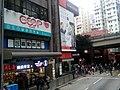 HK 灣仔 Wan Chai 軒尼詩道 Hennessy Road 嘉年華商業大廈 Ka Nin Wah comm Building 嘉勳教育 Calvin Sun Education Centre DBS Bank 堅拿道西 Canal Road West 棋哥燒鴨 Jan-2018 Lnv2.jpg