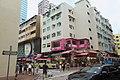 HK 荃灣 Tsuen Wan 川龍街 Chuen Lung Street July 2018 IX2 03.jpg