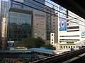 HK 觀塘 Kwun Tong MTR Station view 開源道 Hoi Yuen Road footbridge Crocodile Centre 鱷魚恤中心 March-2012 Ip4.JPG