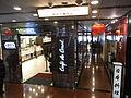 HK Admiralty Queensway Far East Finance Centre interior Cafe de Coral.jpg