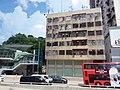 HK Bus 101 view 九龍城區 Kln City 漆咸道北 Chatham Road North 馬頭圍道 Ma Tau Wai Road August 2018 SSG 30.jpg