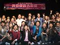 HK Chai Wan Youth Dev Centre Theatre Show Group Photography with V-sign.JPG