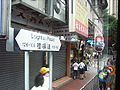 HK Leighton Road 106.jpg