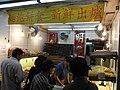 HK Mong Kok night Fa Yuen Street bakery shop Oct-2012.JPG
