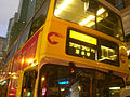 HK Night WC Citybus Route 117 to Sham Shui Po a.jpg