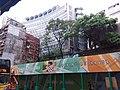 HK SYP 西營盤 Sai Ying Pun 皇后大道西 Queen's Road West August 2019 SSG 03.jpg