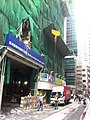 HK Sheung Wan Cleverly Street 香港蘇豪快捷假日酒店 Holiday Inn Express HK Soho Construction site May-2011.jpg