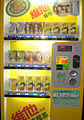HK TST Space Museum Vita Lemon Tea Vending machine n Octopus card 1a.jpg