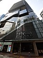 HK Tram 92 view CWB 銅鑼灣 Causeway Bay 軒尼詩道 Hennessy Road Hysan Place October 2019 SS2 01.jpg