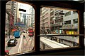 HK Tram at Western Market Terminus - panoramio.jpg