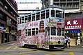 HK Tramways 78 at Cleverly Street (20181202135136).jpg