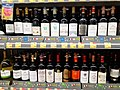 HK WC 灣仔 Wan Chai 軒尼詩道 308 Hennessy Road 集成中心 C C Wu Building basement ParknShop Supermarket goods bottled wines September 2020 SS2 15.jpg