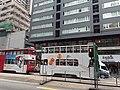 HK WC 灣仔 Wan Chai 軒尼詩道 Hennessy Road September 2020 SS2 01.jpg