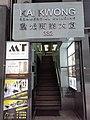 HK WC 灣仔 Wan Chai 駱克道 Lockhart Road 17pm September 2020 SS2 18.jpg