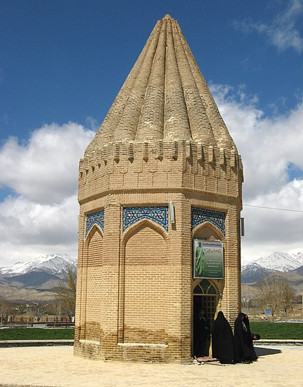 Shrine of Habakkuk in Tuyserkan, Iran. Habakuk mausoleum Tuyserkan Iran.jpg
