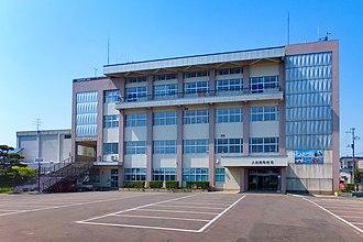 Hachirōgata, Akita - Hachirōgata Town Hall