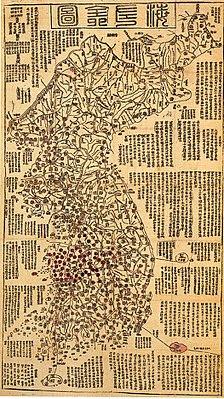 Haehaejoa jundo 1850.jpg