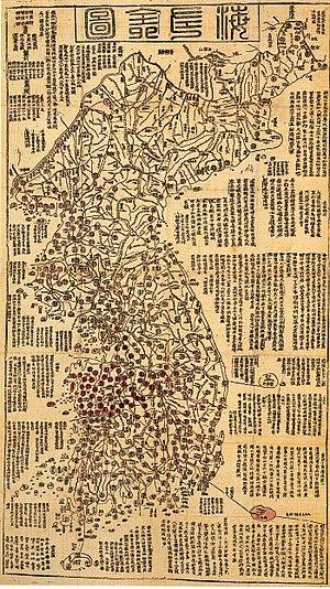 Jiandao - Image: Haehaejoa jundo 1850