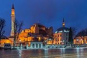 Hagia Sophia February 2013 02.jpg