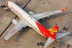 Hainan Airlines Boeing 737-800 Zhu-1.jpg