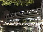 Hakata Station at night 20170116.jpg