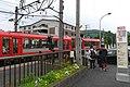 Hakone Tozan 3101 (01).jpg