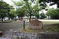 Hanada Park 20190715.jpg