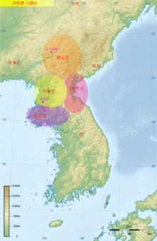 History of korea wikipedia the location of the commanderies has become a controversial topic in korea in gumiabroncs Image collections