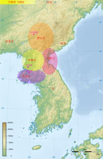 Han conquest of Gojoseon - Han Dynasty destroys Wiman Joseon, establishing Four Commanderies of Han in northern Korean Peninsula.