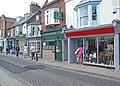Harbour Street - geograph.org.uk - 1326846.jpg