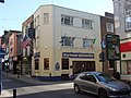Harbour Street Bar, Ramsgate - geograph.org.uk - 1806076.jpg