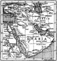 Hariduse sõnaraamat Arabia.png