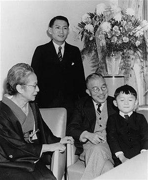 Ichirō Hatoyama - Kaoru, Iichirō, Ichirō, and Yukio.