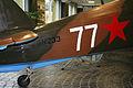 Hawker Hurricane IIB BN233 77 white (8449186998).jpg