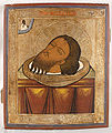 Head of John the Baptist icon.jpeg
